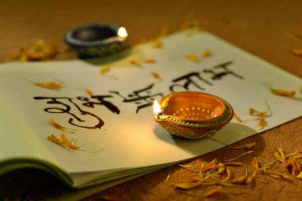 diwali  astrology