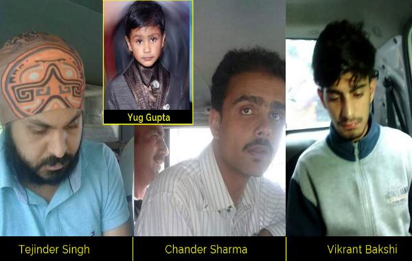 yug murder case accused judicial custody cid