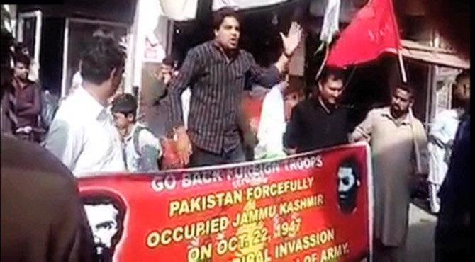 protest in pok against pak police brutally thrash protesters