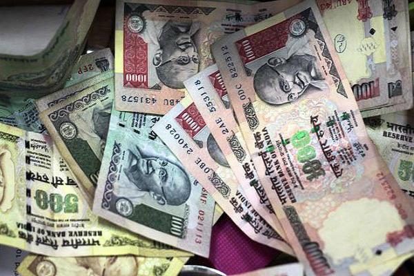 rupee federal reserve