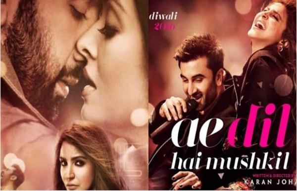 pakistan plan to lift ban on indian movies