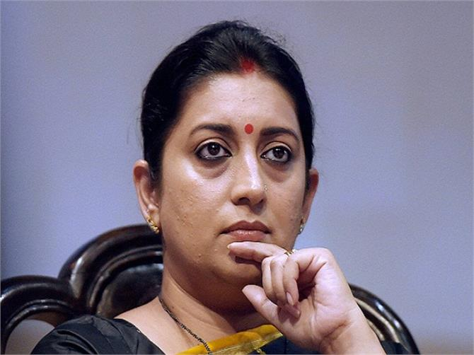 smriti irani degree case ec files documents in the patiala house court