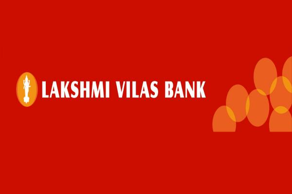 lakshmi vilas bank interest rate