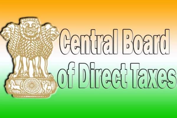 cbdt income tax department