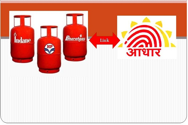 no subsidy for not keeper aadhar card