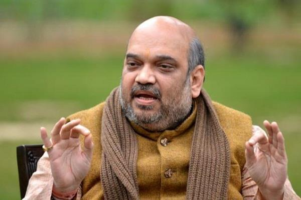 amit shah  bjp mps met with the southern states