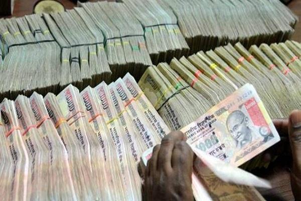 strict government on black money