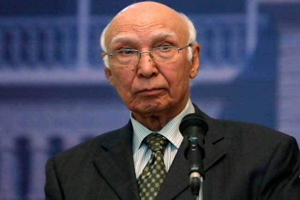 aziz will attend the regional meeting on afghanistan