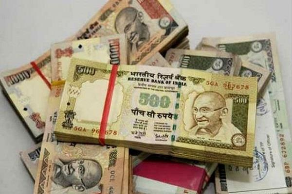 decision was taken in the national noteban
