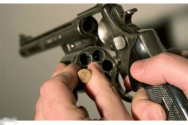 one person was traveling in the bus with revolver and cartridges