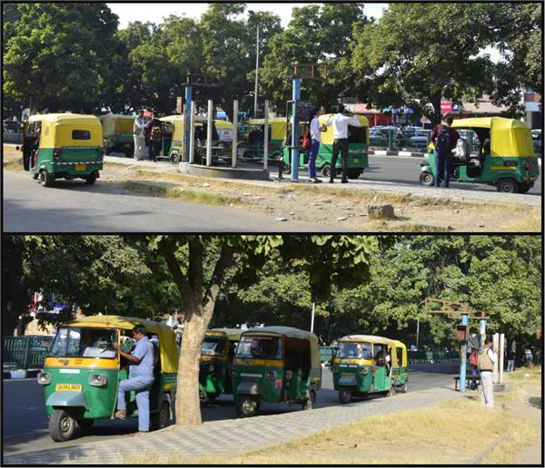 auto driver arbitrary disturbing the public  no stoppage  not stand