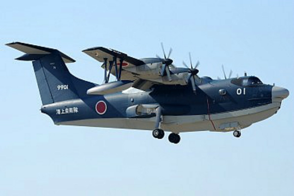 amphibious aircraft from japan