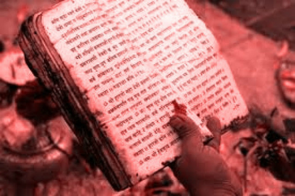 scriptures  the things that destroy the strength and youth