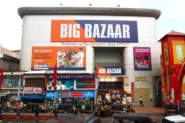 big bazzar will allow cash withdrawls