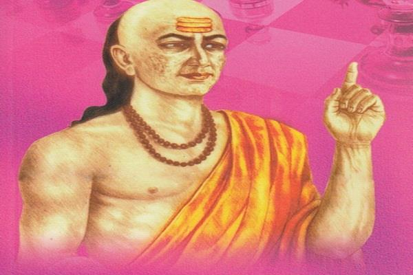 acharya chanakya  chanakya niti  chanakya niti formula  faith  happy life