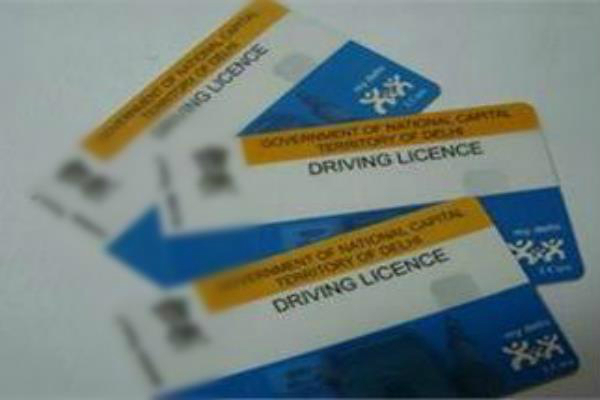 driving license online fees forms district administration
