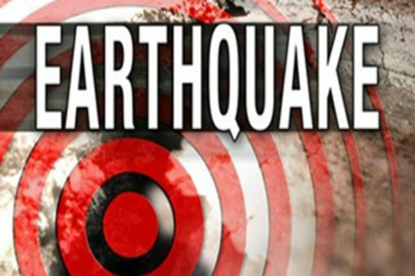 earthquake occurs in japan
