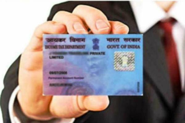 more than 50 000 will have to submit pan card