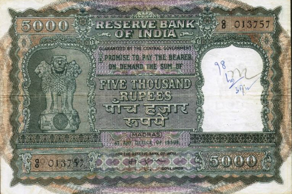 india notes interesting aspect people