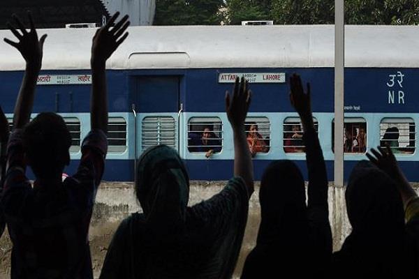 railways to add new tick box for third gender