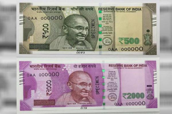 ashok lavasa bank atm new currency 500 rs 2000 rs