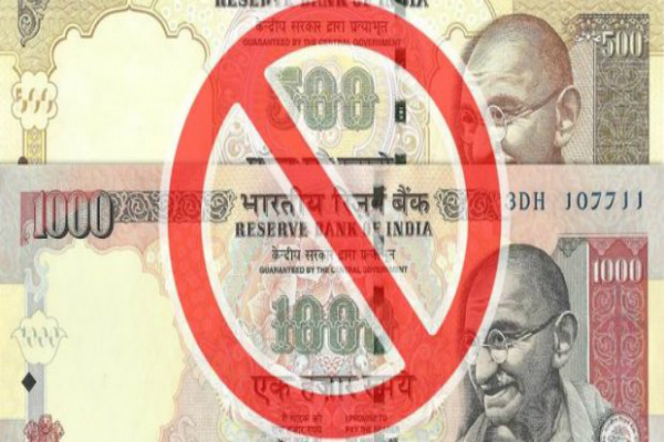 black money narendra modi arun jaitley tax 500 note 2000 note note exchange