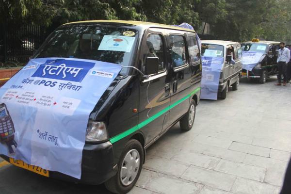 sbi launched mobile cash van
