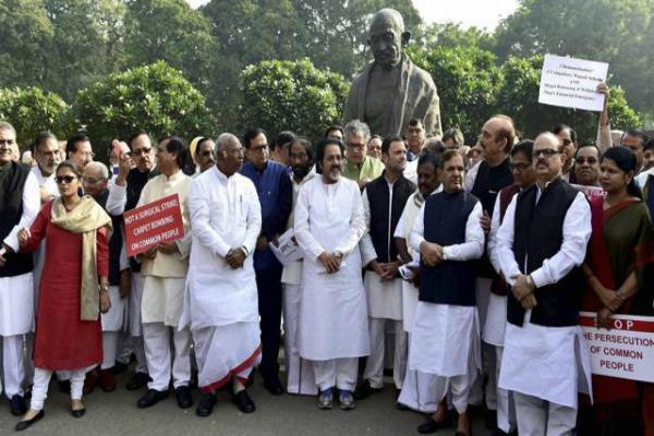 opposition on bharat bandh on 28 november