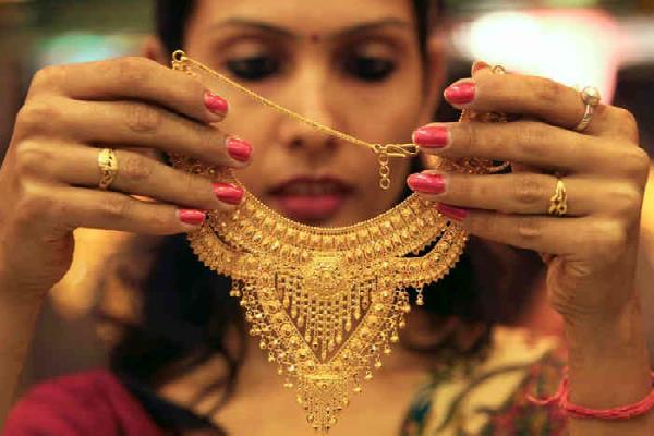 gold selling through net banking
