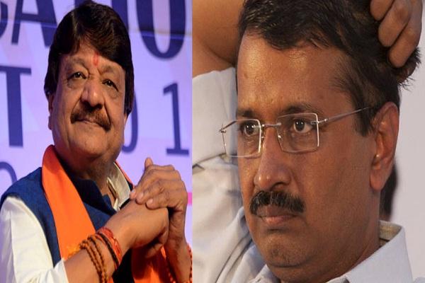 kailash vijayvargiya retracts on kejriwal tweets