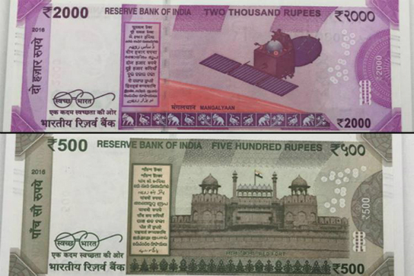 rbi security features 500 note 2000 note note exchange