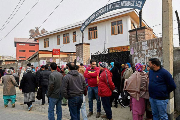 protest outside exam centre in kashmir  s baramula
