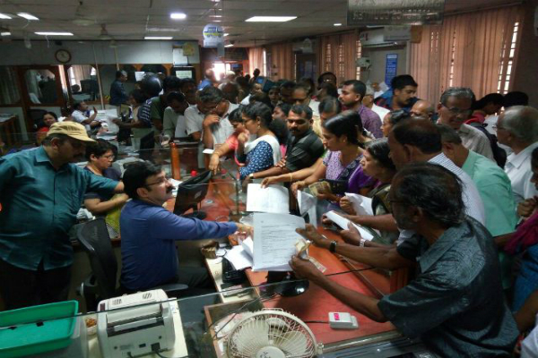 note exchange  income tax department