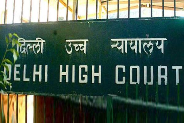 delhi high court ends 8 year marriage