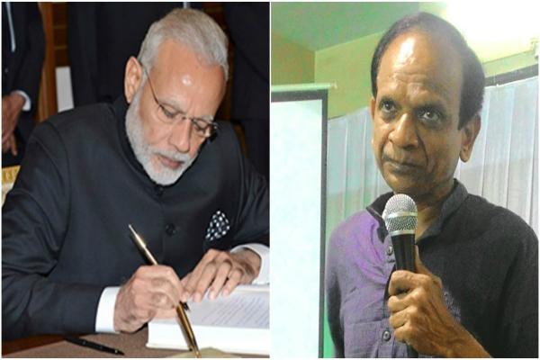 narendra modi  anil bokil