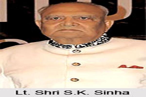 former governor sk sinha is no more