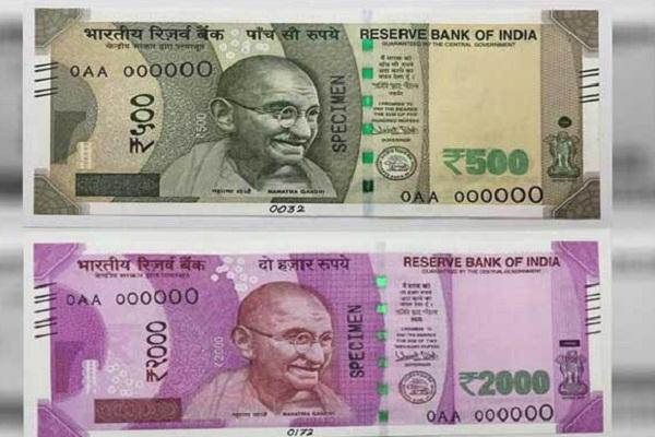 500 note  2000 note  note exchange karnataka  raichur  police