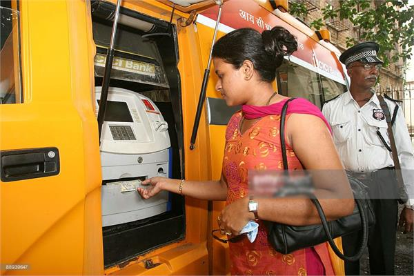 after note ban  mobile van atm in use