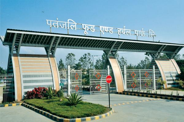 baba ramdev food park becoming internationally in greater noida