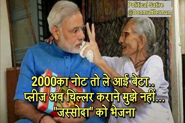 helpless twitterati ask pm narendra modi to provide change