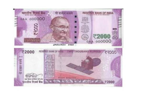 here  s why it will take 5 years to duplicate the new notes
