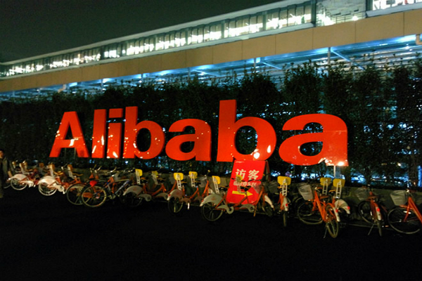 alibaba  s mega single day event  33000 crore earned in an hour