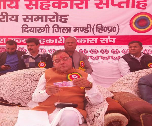 taxation minister prakash chaudhary 2000 notes karan singh