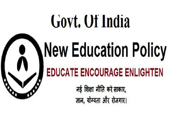 new education policy  mps  government  colleges
