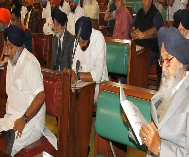 punjab govt will charge the water bill from 1966 to  delhi  haryana   and rajasthan