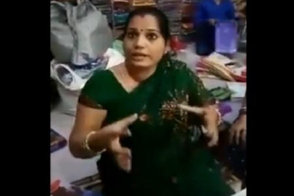 500 note  2000 note  note exchange  narendra modi  video  viral