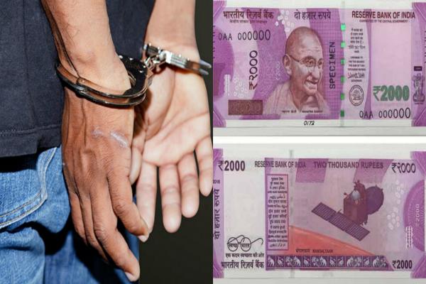 petrol pumps  arrested