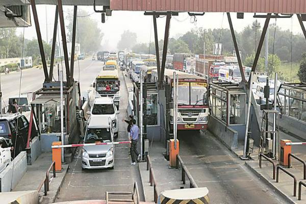 highway toll free