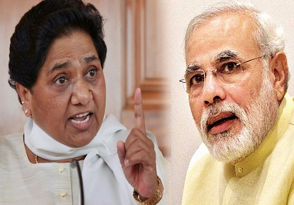 prime brsin mayawati  he said  are not washed milk