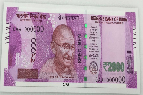 rbi  2000 note printed 3 5 billion  in market will be 7 trillion